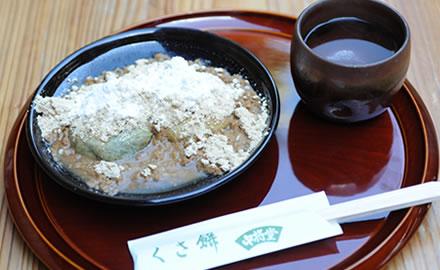 きなこがけ草餅と煎茶のセット