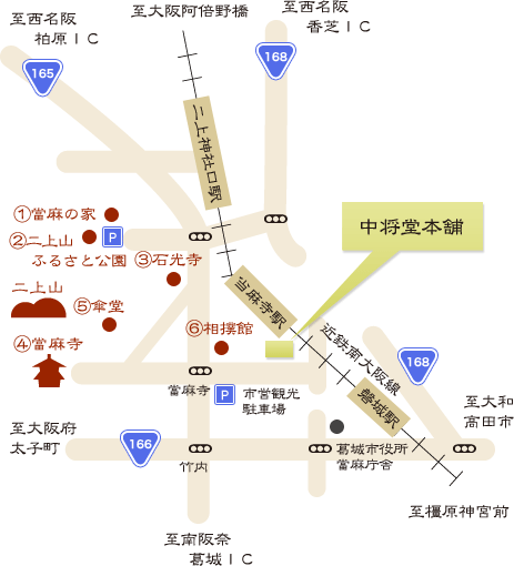 付近観光マップ